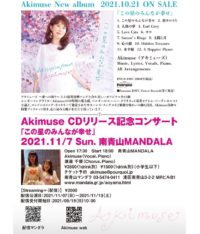 2021.11/7 Sun. Akimuse CDリリース記念コンサート✨