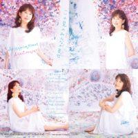 CD「この星のみんなが幸せ」の予約発売スタート!✨